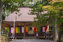 250px-daiedo_danjogaran_koyasan_kongobuji-temple